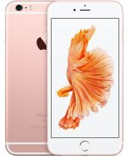 Begagnad iPhone 6S Plus 16GB Olåst